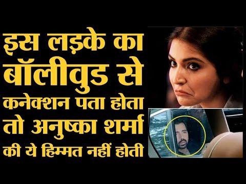 Anushka Sharma और Virat Kohli ने इस लड़के को झाड़ा था, अब पछता रहे होंगे । Shah Rukh  Arhhan Singh