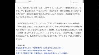 「熱闘甲子園」新キャスターに古田敦也氏「絶対感動」