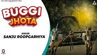 Buggi Jhota (Audio) | New Haryanvi Songs Haryanavi 2019 | Sanju Roopgarhiya ft. Vikash Roopgarhiya