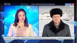 видео Ветеринарные услуги в Барнауле
