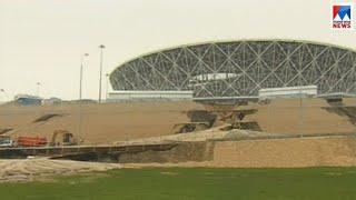 Russia - rain  - Stadium