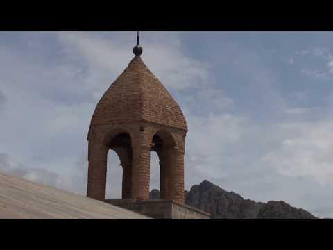 Мегри Армения Meghri Armenia ՄԵՂՐԻ  (2013г)