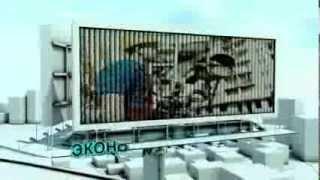 Копия видео Стеклопластиковая арматура  Производство композитных материалов для строительства(, 2014-02-05T20:55:18.000Z)
