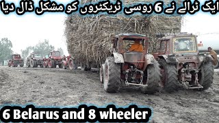 Tractor fail | 6 Belarus hardly pulled fully loaded 8 wheeler sugarcane trailer | very dangerous