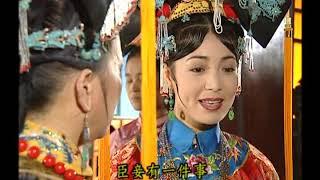 《還珠格格2 MY FAIR PRINCESS II》   第30集(張鐵林, 趙薇, 林心如, 蘇有朋, 周傑, 范冰冰)
