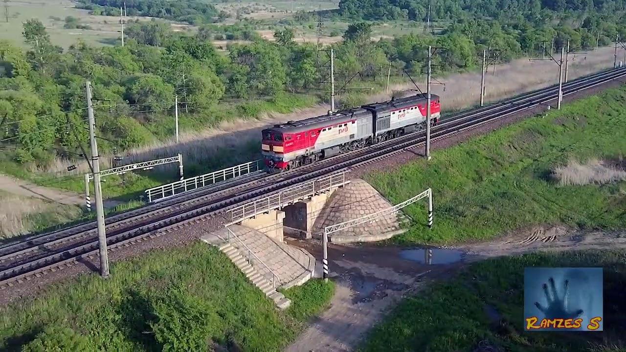 Погоня за поездами