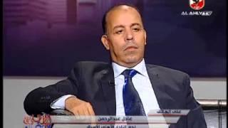 عادل عبد الرحمن وذكرياته مع بدر رجب ومحمد السيد مع الاهلى فى رمضان