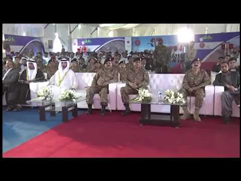 COAS laid foundation stone of UAE and Swiss Govt supported Gwadar desalination plant at Gwadar