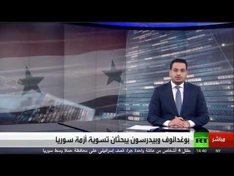 لقاء مهند دليقان ممثل منصة موسكو في هيئة التفاوض واللجنة الدستورية على قناة rt  - 21:59-2021 / 1 / 22