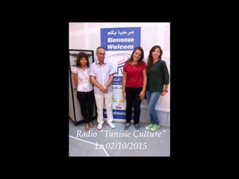 "Intervention sur Radio ""Tunisie Culture"""