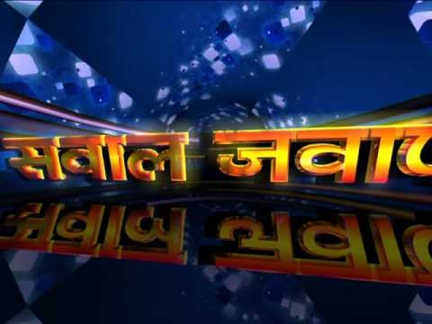 Ramesh Maharjan, Nepal Television Graphics (LOGO PROGRAM ID Making by Ramesh Maharjan)_47