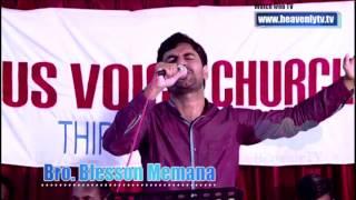 Malayalam Christian song by Blesson Memona-Ente Yeshuvin Snehathe oorkumbol..