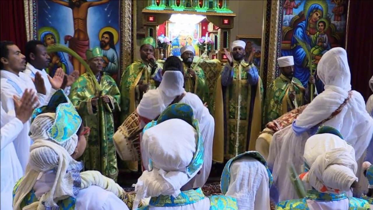 ና ና የምስጋና ጌታ   Na Na Yemsgana Geta   Ethiopia Orthodox Tewahedo Mezmur