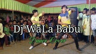 dj-wala-babu-dance-cover-super-hit-new-dj-dance-abc-dance-group-2019