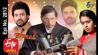 Manasu Mamata | 23rd January 2020  | Full Episode No 2812 | ETV Telugu
