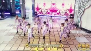 Hey! Say! JUMP Chau#