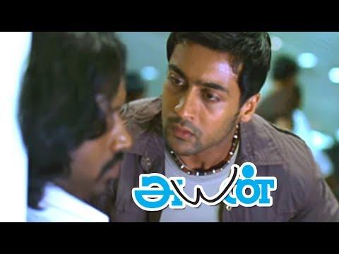 Ayan | Ayan Full Tamil Movie scenes | Jagan tries to Smuggle Drugs | Surya rescues Jagan |Surya film