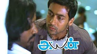 Ayan Ayan Full Tamil Movie scenes Jagan tries to Smuggle Drugs Surya rescues Jagan Sury ...