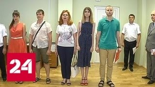 Первые жители Донбасса обрели российское гражданство - Россия 24