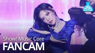 [예능연구소 직캠] YEZI - HOME (Vertical ver.), 예지 - HOME (세로캠) @Show!MusicCore 20200229