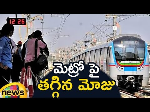 Hyderabad People Using Cabs Once Again, High Charges Of Metro Rail   Mango News Telugu