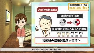 税理士法人フォーエイトWebサイト http://www.tax48.com/ 無料相談ダイ...