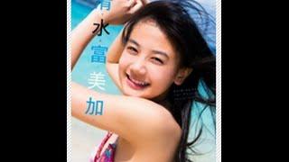 『まれ』で注目の若手女優・清水富美加、キュートな笑顔のウラにギンギ...