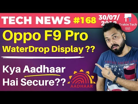 Oppo F9 Pro,Aadhaar Challenge,Fortnite Android,Blackberry Evolve,2018 iPhone X Plus, Youtube-TTN#168