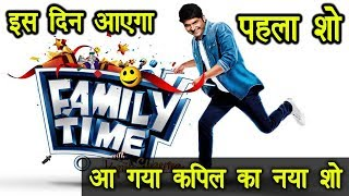 Kapil Sharma New Show 2018 | Family Time With K...