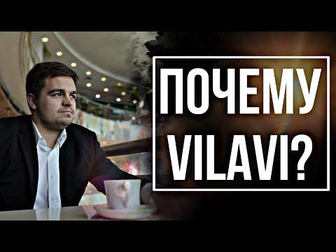 Почему Vilavi/Вилави? Компания Вилави. Почему выбирают Vilavi? Тайга 8. Бизнес с Vilavi