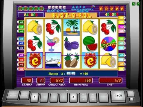 Игровые автоматы гаминатор без регистрации