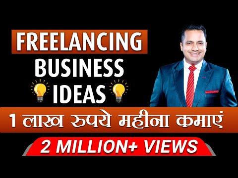 Freelancing Business Ideas | Earn 1 Lakh Per Month | Dr Vivek Bindra