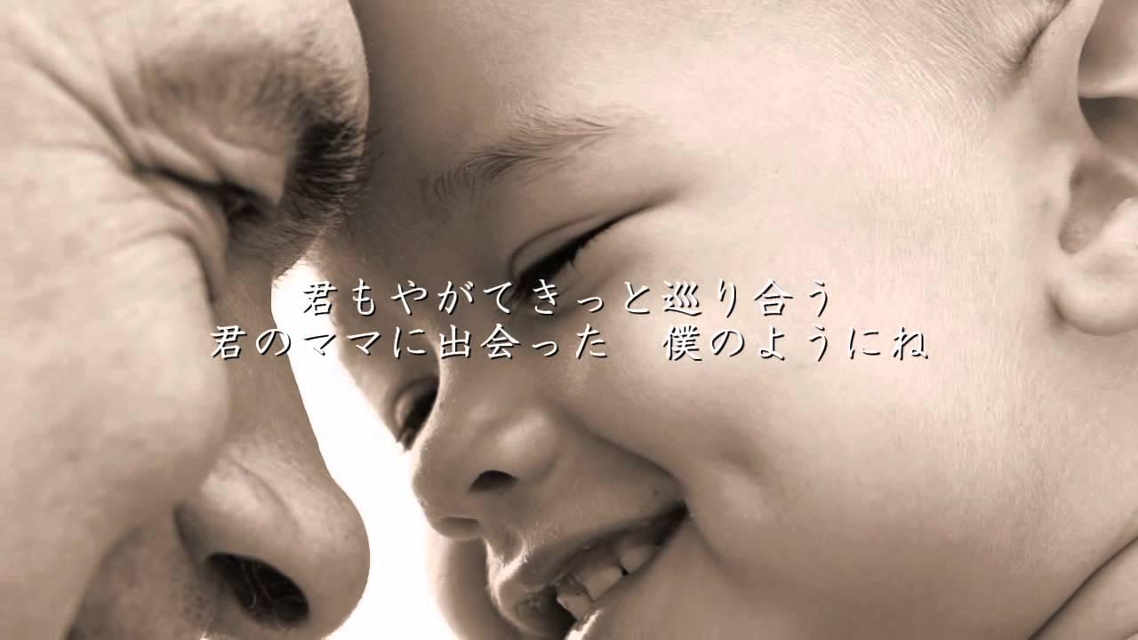 SMAP らいおんハート 歌詞\u0026動画視聴 , 歌ネット