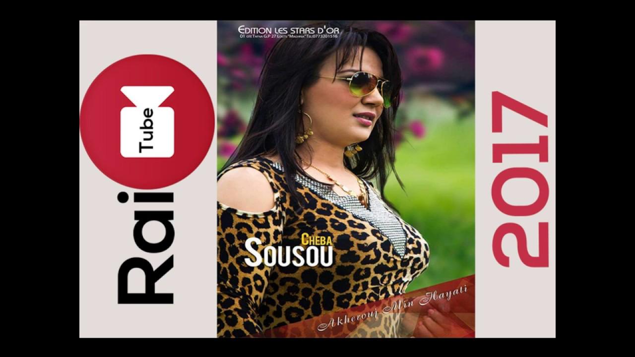 cheba sousou 2012 mp3