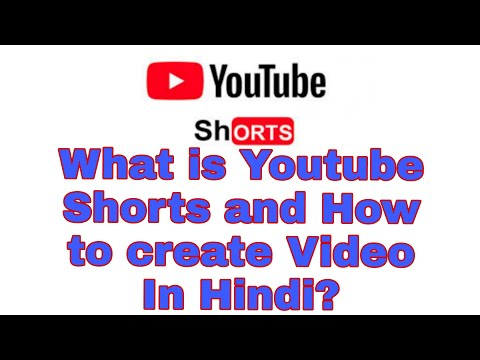 #Shorts What is Youtube Shots and How to Upload Video in Youtube Shorts in Hindi