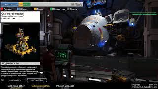 ПЕРВАЯ ИГРА ПРО КОСМОС 2020 Rebel Galaxy Outlaw