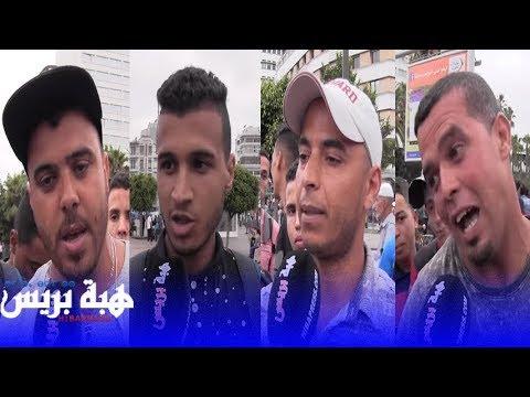 تعليق الناس على زواج الفتاتين بمدينة وجدة