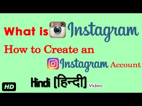 What is Instagram ? How to create an account