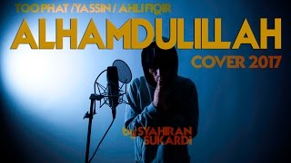Video Alhamdulillah (TOO PHAT 2017 Cover) download MP3, 3GP, MP4, WEBM, AVI, FLV Januari 2018