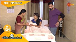 Thinkalkalaman - Ep 124 | 09 April 2021 | Surya TV Serial | Malayalam Serial