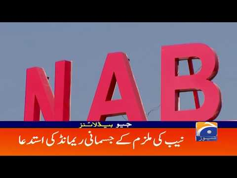 Geo Headlines 02 PM | 20th November 2019