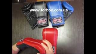 Снарядные кожаные перчатки REYVEL - интернет магазин www.forbox.com.ua(Интернет магазин спортивных товаров Forbox http://www.forbox.com.ua На видео показаны кожаные снарядные перчатки торгов..., 2013-04-24T13:10:09.000Z)
