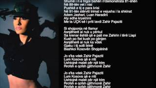 Adelina Ismaili   Zahir Pajaziti