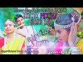 New Santali Sohrai Full HD Video Song 2020  / Kulhi Muchat / Swapna Soren & Subrata Soren