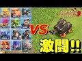 【クラクラ実況】2連砲vs全陸ユニット!どのユニットに効果的なのか検証してみた!