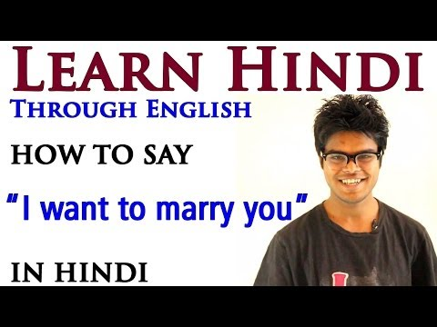 What i am trying to say meaning in hindi
