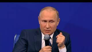 Путин - Родченков  придурок-предатель !
