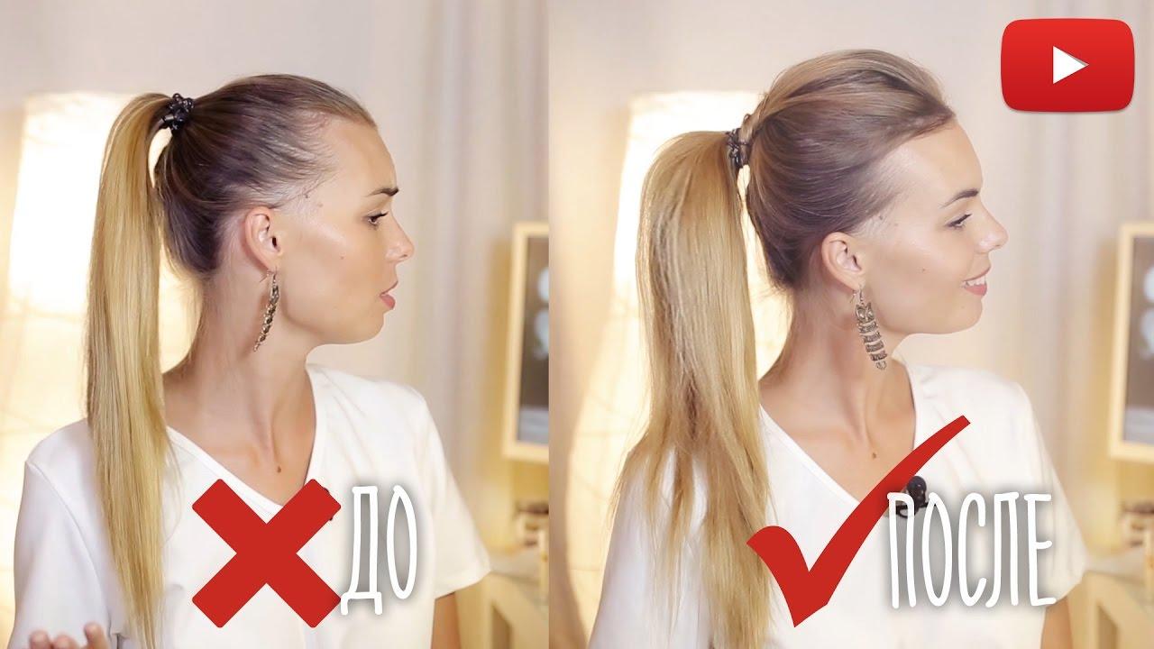 Как сделать тонкие волосы красивыми фото 988
