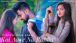 Daaka: Koi Aaye Na Rabba | Incomplete Love | Sad Love Story | Vaibhav Pingale Films