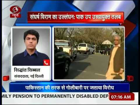 India summons Deputy Pak High Commissioner